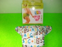 Cloth diapers bayi